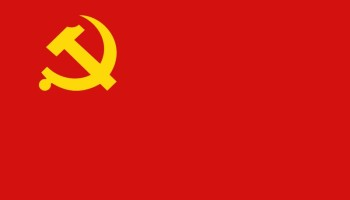 800px-Flag_of_the_Chinese_Communist_Party